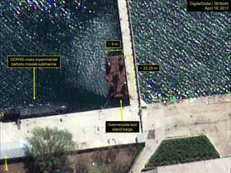 衛星發現:北韓加速研發潛射導彈