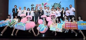 台北觀博會5日世貿登場 銷售額估16億元
