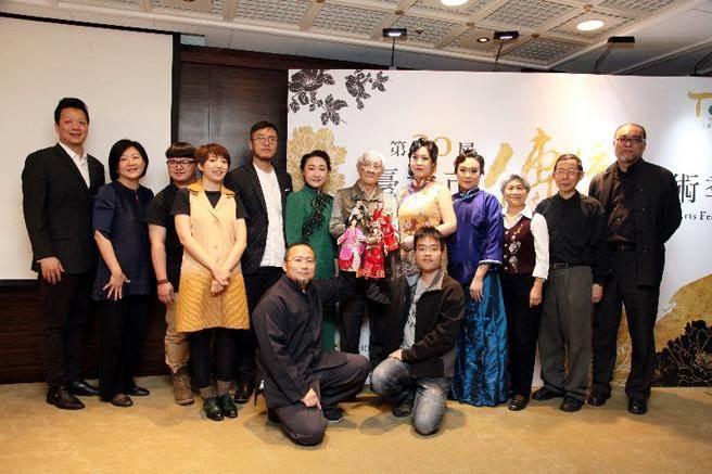 《李天祿的四個女人》製作團隊。(圖/臺北市立國樂團提供)