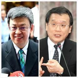 陳建仁、朱敬一 獲選2017年美國國家科學院外籍院士