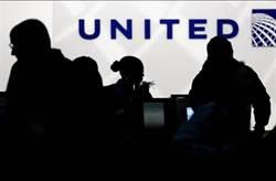聯航執行長出席國會聽證會 仍堅稱超賣是雙贏