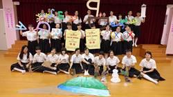 全國學生創意戲劇競賽 中山工商雙特優