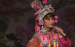 築夢新臺灣》野台上的越南花旦阮安妮