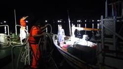 宜蘭籍漁船失去動力 海巡半夜馳援