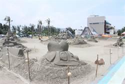 馬沙溝濱海遊憩區 6月一見雙雕藝術季開門見客