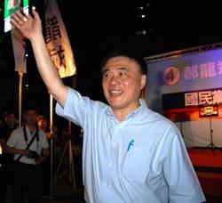 郝龍斌批民進黨只有黨利益 8800億是分贓