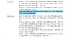 事關社會公益 衛福部:媒體可揭露才女作家姓名