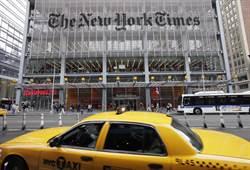 電子訂戶大增 紐約時報首季轉虧為盈