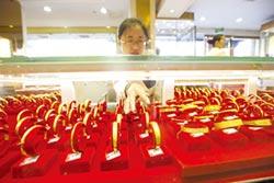 大陸黃金 Q1產量減消費增