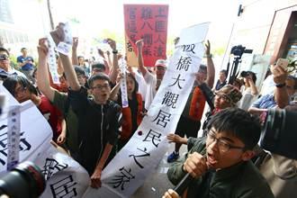 大觀自救會成員 民進黨大樓外貼封條抗議