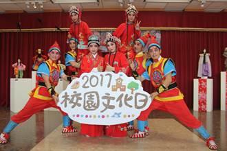 連辦6年 台南市校園文化日改以歸仁文化中心為基地再出發