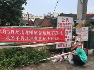 雲林斗南「公堆」難消滅 清潔隊員要站崗