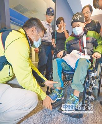 梁聖岳返國 先住院觀察1個月