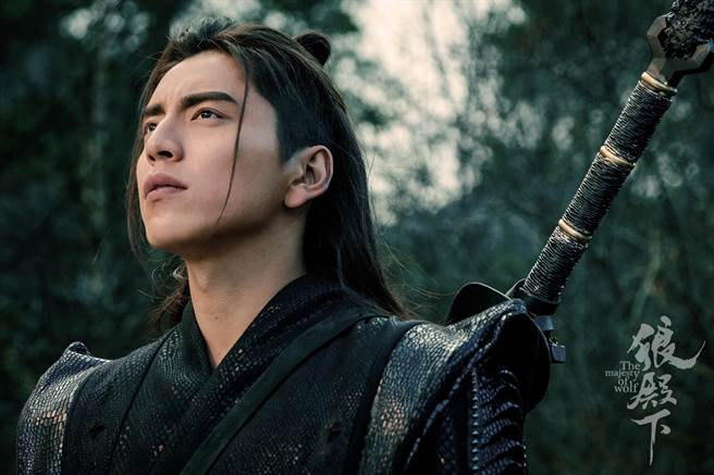 王大陸最新《狼殿下》劇照曝光。(京騰)