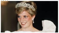 黛安娜王妃不會死 若女王做這件事...