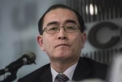 姊弟不容 「脫北」駐英公使太永浩遭家族除名