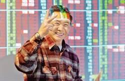 《先探投資週刊》謝金河:台股上萬點起點
