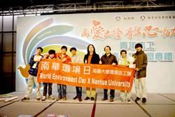 南華打造社區青銀少共學環境 獲志工績優第一