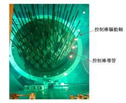 核三廠控制棒導管變形 因設備等級不足延遲發現