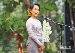 教廷宣布:與緬甸建立正式外交關係