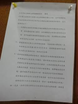 樺薪補習班發聲明切割 與陳星僅教材合作