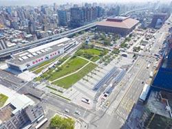 研訓院看世界-企盼首都車站發展 引領永續都市建設