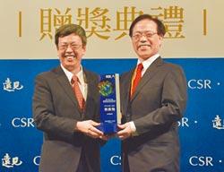 2017第13屆CSR企業社會責任獎-中華電 連莊CSR企業楷模獎