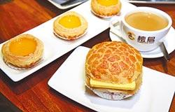 檀島香港茶餐廳今試營運
