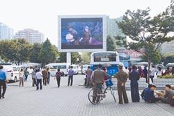 北韓發展核武 迫美棄南韓盟友