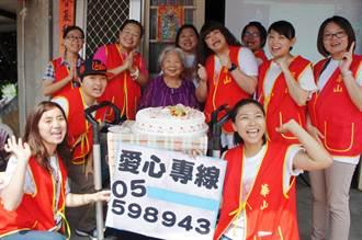 79歲老母照顧癱女50年 第一次過母親節