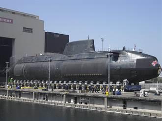 英國核潛艦大膽號下水 可25年不加燃料