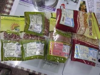 春橋田販售過期食品 台南下架3品項3.02公斤