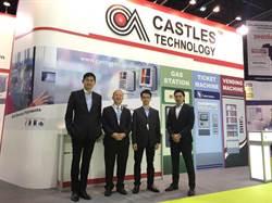 貿協赴杜拜Seamless展推廣亞太電子商務展