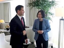 美參議員提「台灣旅行法」籲對台灣總統和高層互訪解禁