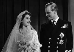 情牽70年 英女王和菲立普戀情曾被阻