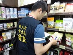 春橋田公司製售過期食品 新北下架11公斤