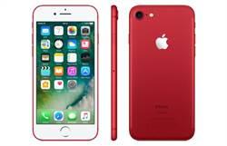 最新全球iPhone售價排行榜出爐 這國賣最貴