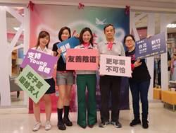 新竹市宣導性別平等 推拾蒂三部曲戲劇