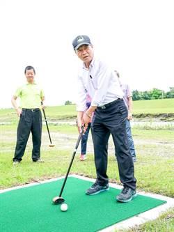 安農溪公園高爾夫球場 7月中啟用