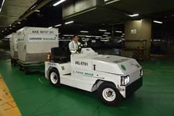 綠能環保向前邁大步 桃機推動車輛電氣化