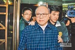 前立法院祕書長林錫山收賄 法官痛斥敗壞官箴判刑16年