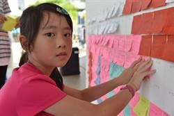 志航國小868名小朋友 合送媽媽心情壁畫祝母親節