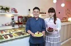巧克力界法拉利母親節蛋糕 法式甜點店限量開賣