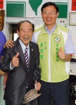 98歲耆老加入民進黨 最高齡黨員創紀錄