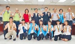 青少年志工獎 嘉市8人獲表揚