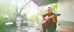 寮國搖滾明星拍MV 歌頌一帶一路