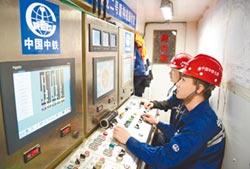 陸未批准 中國中鐵收購大馬地產