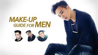 男性畫眉第一次就上手!參考韓國男藝人眉型打造自我風格