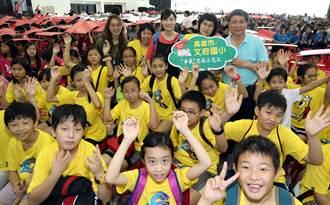 小學生參與公益 當母親節禮物