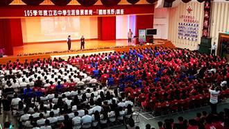 全球化新變局 呂慶龍立志中學談青年競爭力